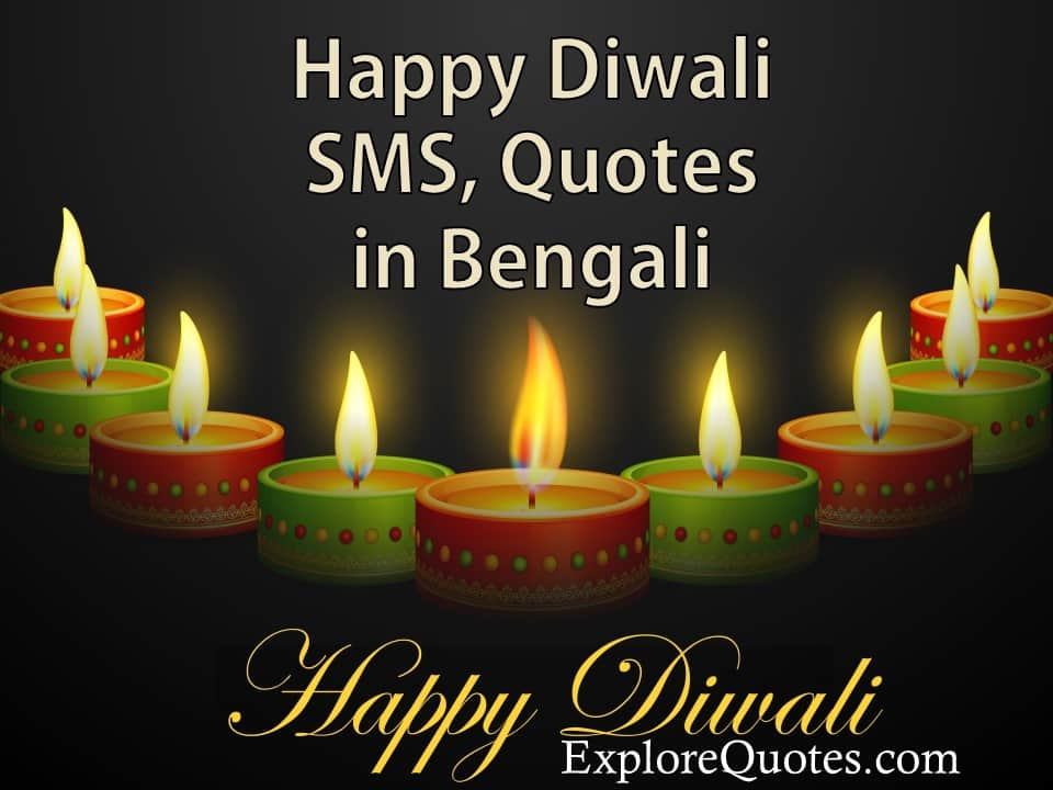 Happy Diwali SMS And Quotes in Bengali